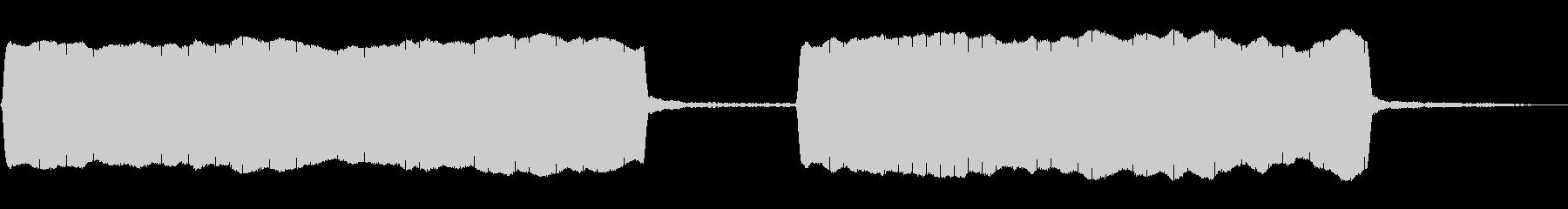 ラージエアホーン:2つのロングブラ...の未再生の波形