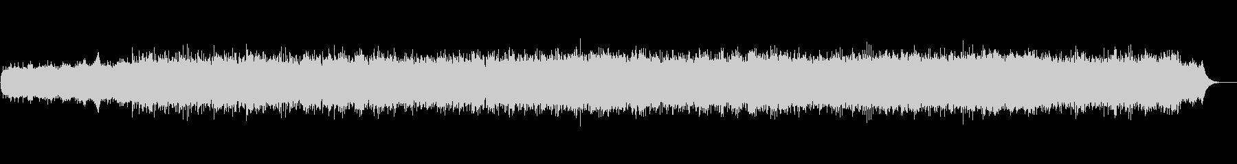 スパのBGMなどに適したリラクシング曲の未再生の波形