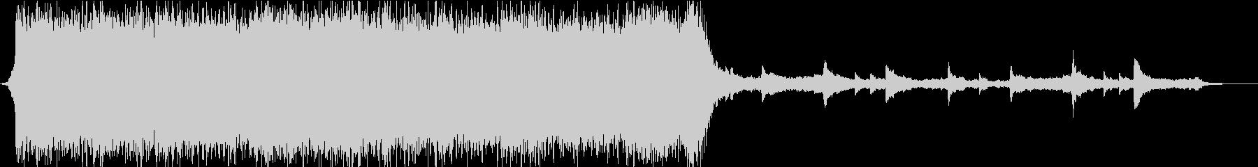 エピックオーケストラ Short verの未再生の波形