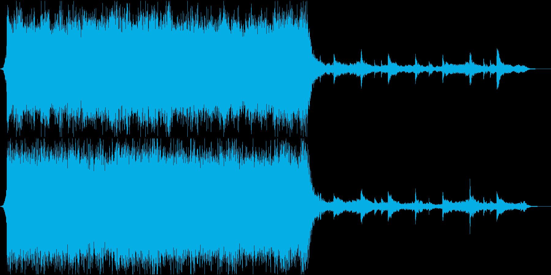 エピックオーケストラ Short verの再生済みの波形