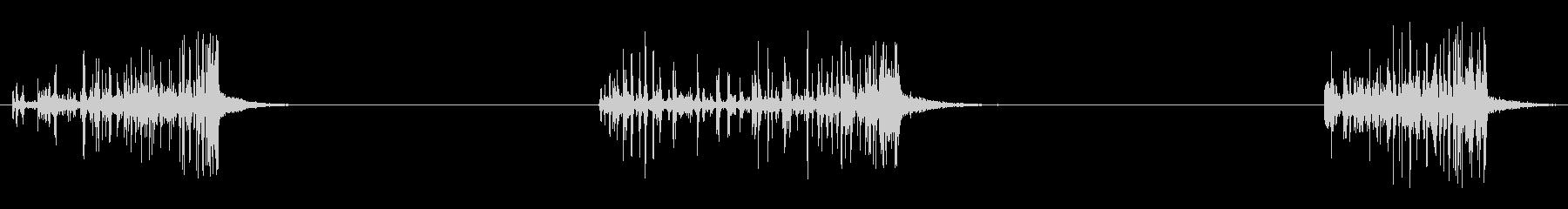 メタルスクレイプセメントシュリルマルチの未再生の波形