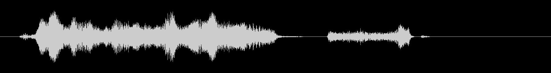 SF系ワンショット(フャーンファン)の未再生の波形