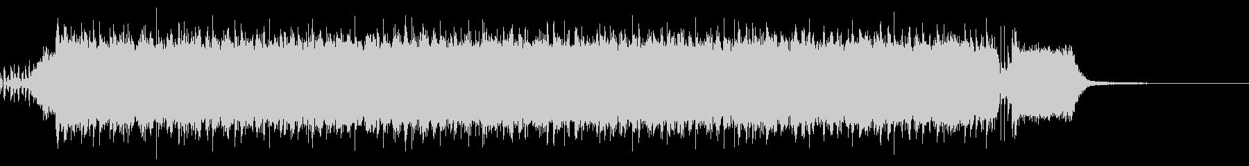 【30秒/メロなし】激しいロックアンセムの未再生の波形