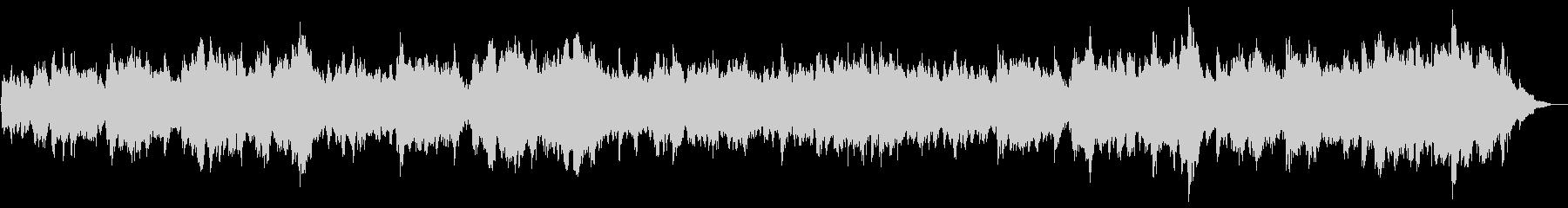 ピアノとフルート主体の切ないBGMの未再生の波形