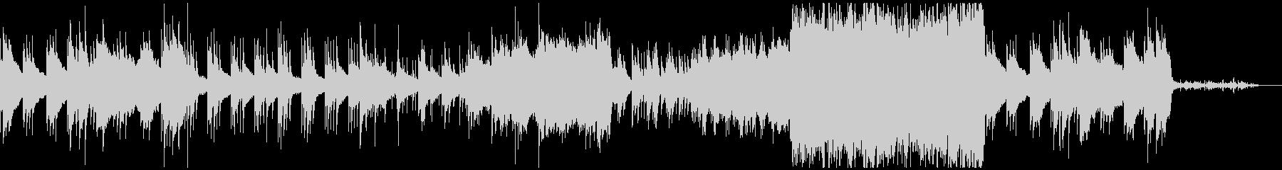 アコギ &ストリングス&ピアノ系 1の未再生の波形