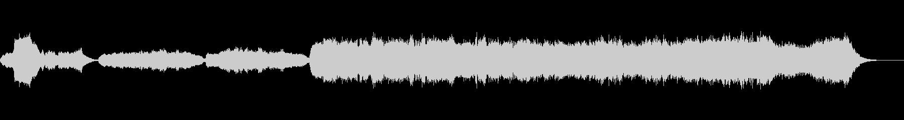パイプオルガンの荘厳なファンファーレの未再生の波形