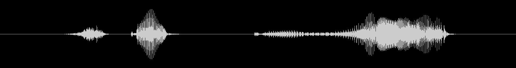 step7の未再生の波形
