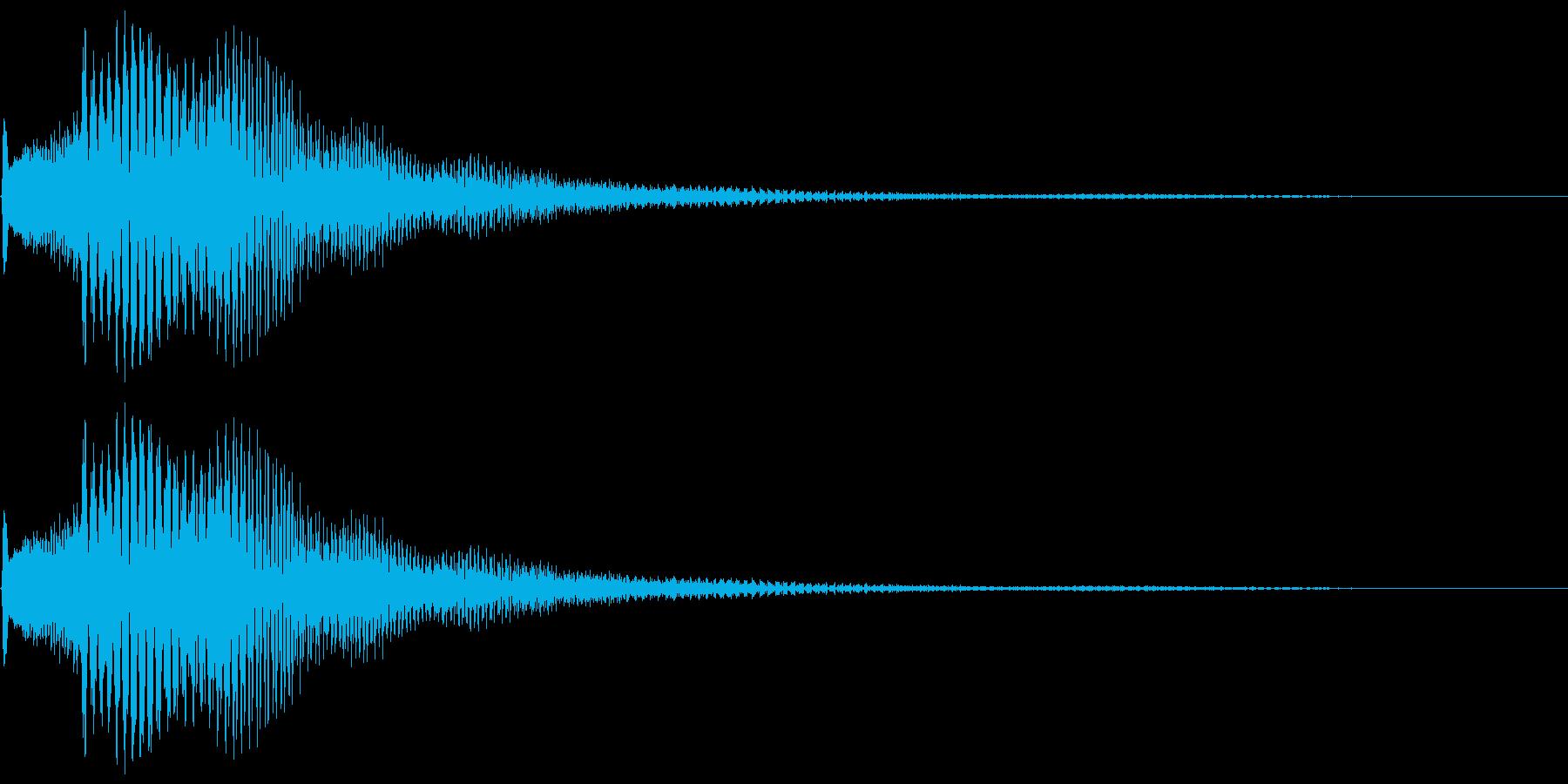 ポローン(アイテム獲得音)の再生済みの波形