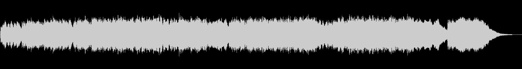 パイプオルガンのフーガ No.11の未再生の波形