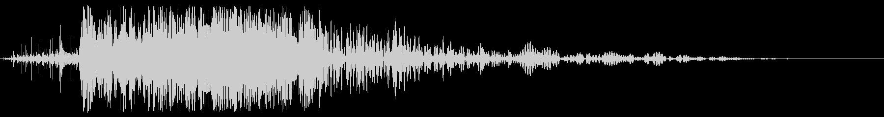 シズルメタルクランチヒットの未再生の波形