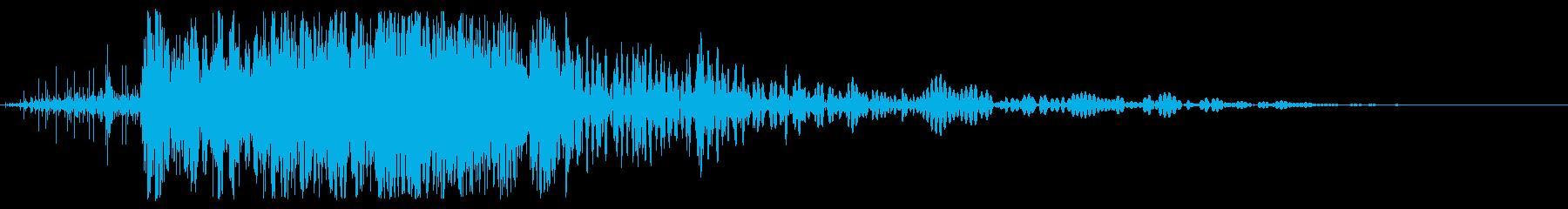 シズルメタルクランチヒットの再生済みの波形
