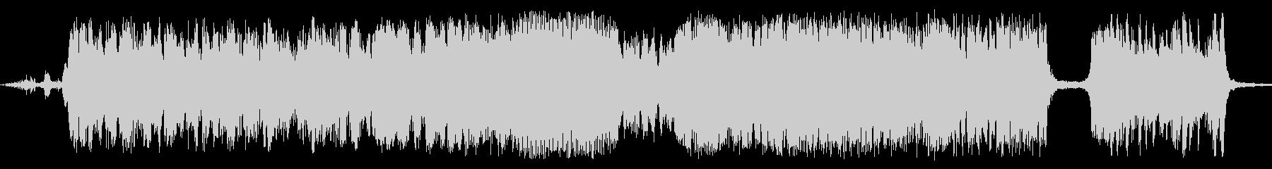 メタルスクリール、フォリーの未再生の波形