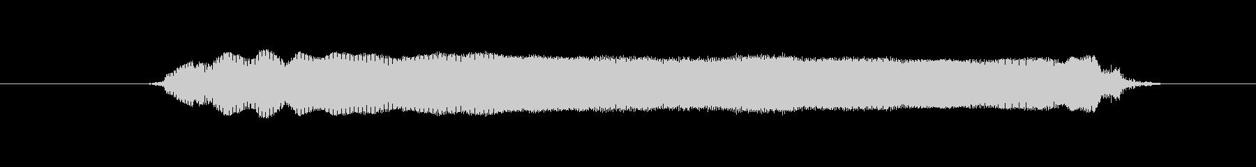 鳥 の 獲物 イーグルコール05の未再生の波形
