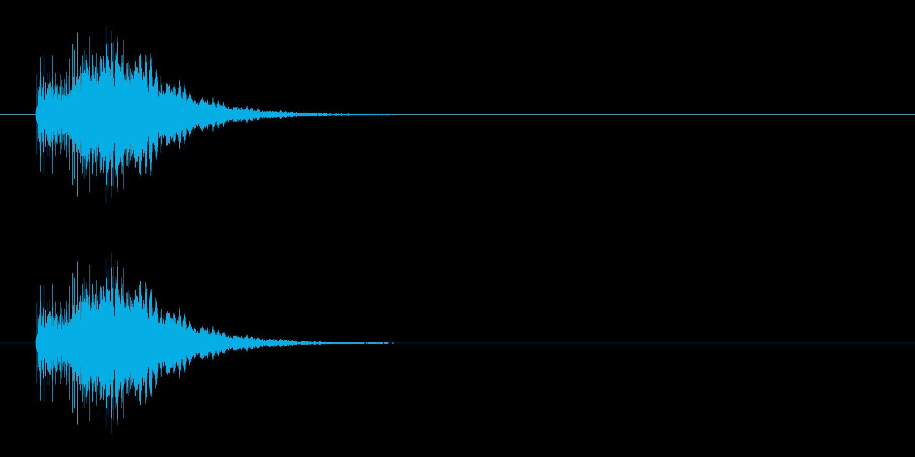 消滅_消失の再生済みの波形