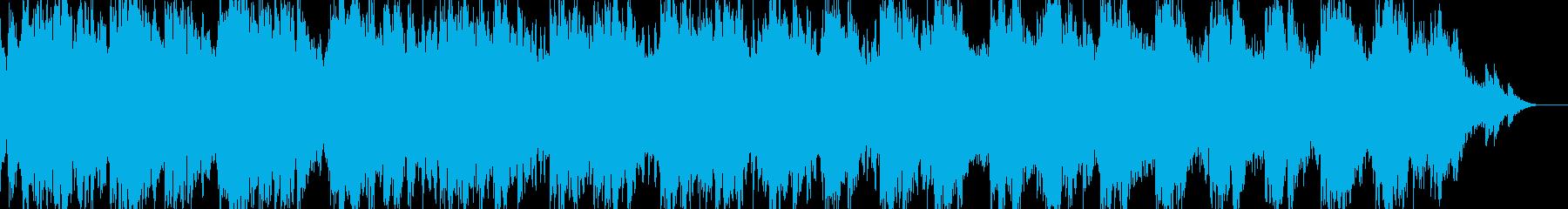 シリアルな曲調です。の再生済みの波形