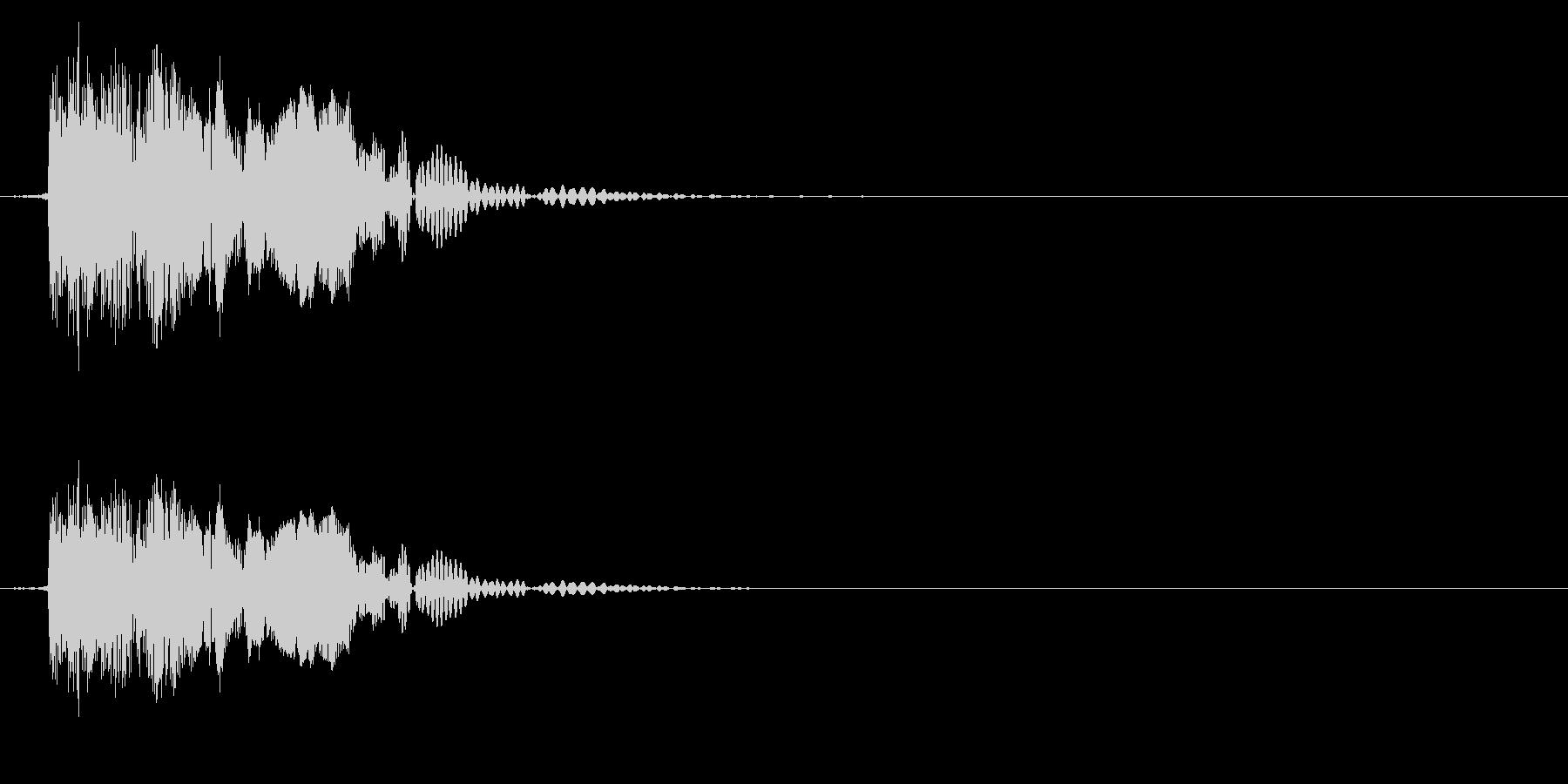 ピシュン(シューティング/消滅)の未再生の波形
