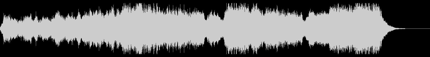 TVでも使われるクラシック キエフ Mの未再生の波形