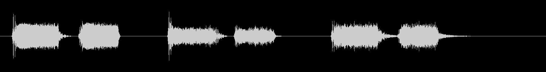 合成ワイプ-2バージョンX 3ルームの未再生の波形