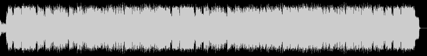 エレガントでしっとりした3連リズムの楽曲の未再生の波形