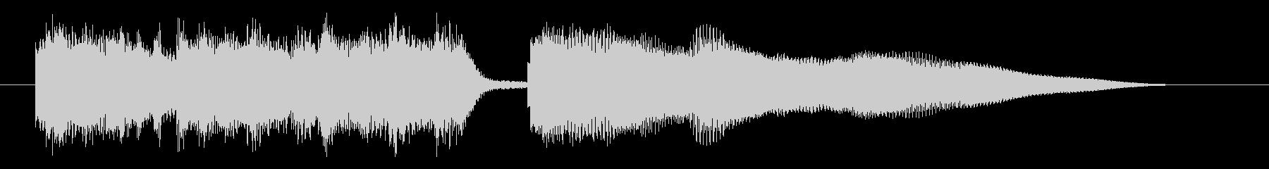 シャッフル物のバンド系ジングルの未再生の波形
