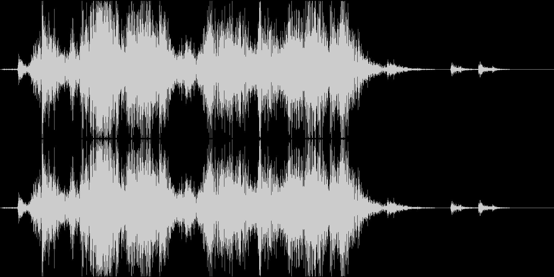 Material カトラリーボックスの音の未再生の波形