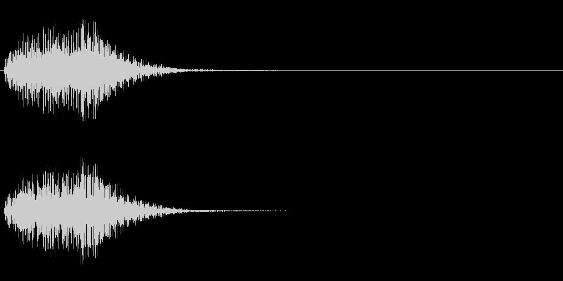決定・空気感・キャッチー・印象的123の未再生の波形