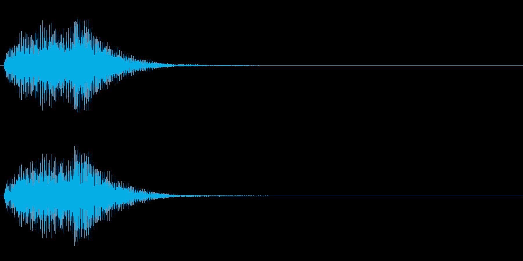 決定・空気感・キャッチー・印象的123の再生済みの波形
