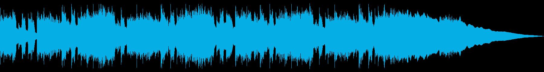 ギターのオクターブ奏法が印象的な曲の再生済みの波形