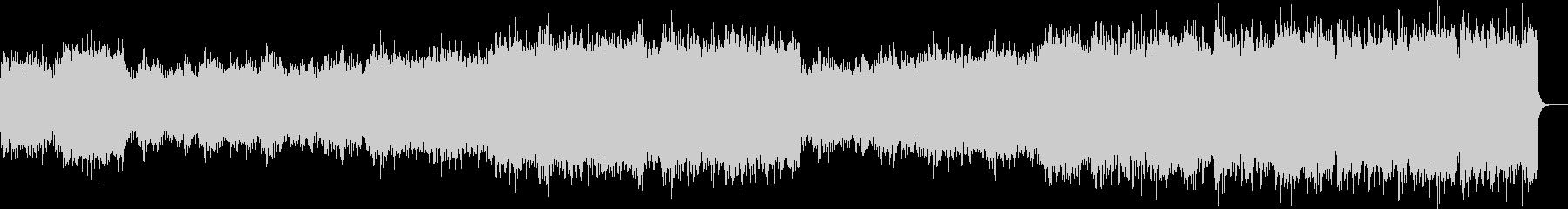 クラシック風のBGMですの未再生の波形