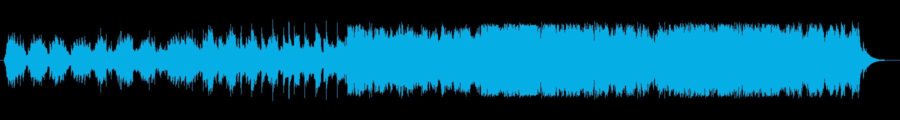 達成感のある管弦バラード曲の再生済みの波形