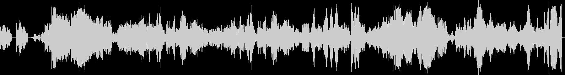 セルゲイ・ラフマニノフのカバーの未再生の波形