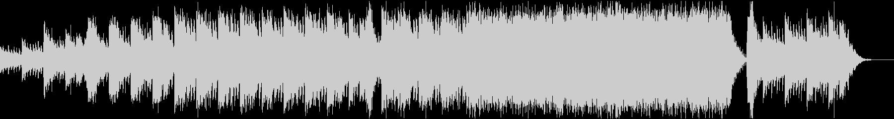 深い弦の歌詞のピアノ、パワフルなウェーブの未再生の波形