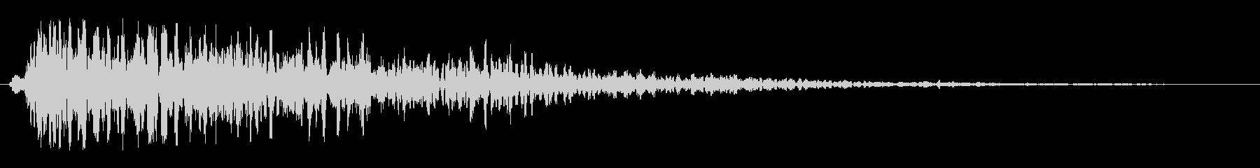 プーン(深刻な場面での心の動きの効果音)の未再生の波形
