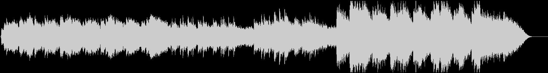 ノスタルジックで感動的なBGMの未再生の波形