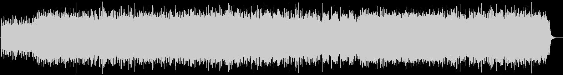 シューゲイザー轟音ギター洋楽 マイブラの未再生の波形