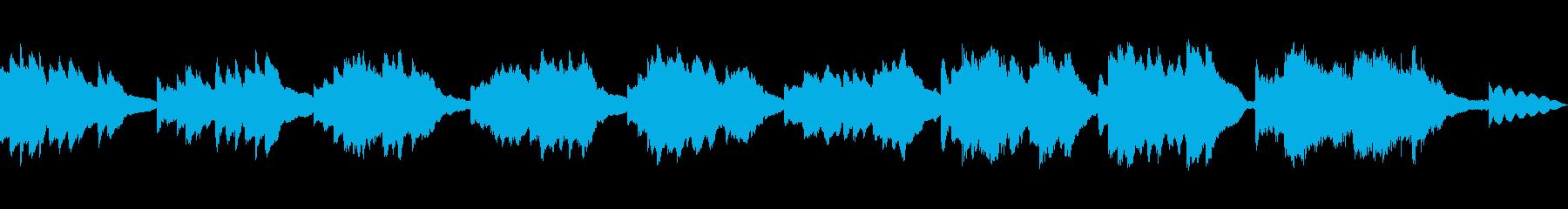 ソフトで優雅なピアノオスチナートの再生済みの波形