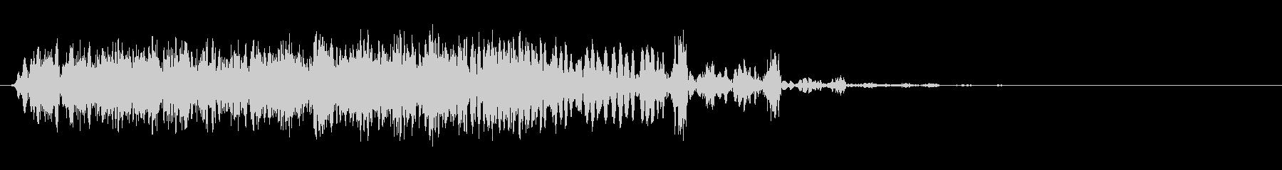 ガーターフラッターフーシュ2の未再生の波形