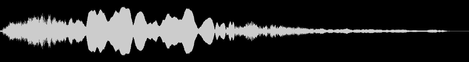 ウルフハウリングクラシックの未再生の波形