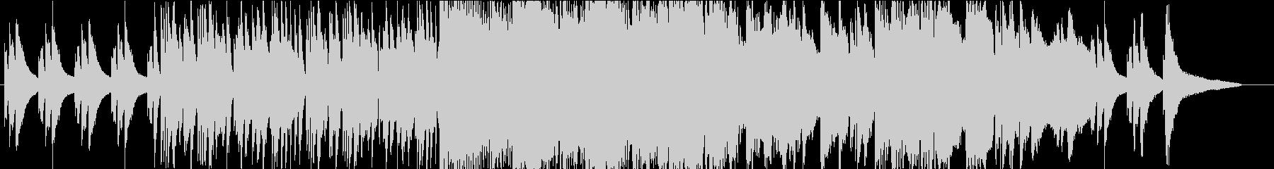 ピアノとサックスのドラマチックなBGMの未再生の波形