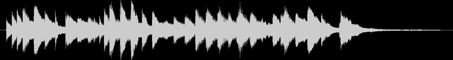 ピュアラブをイメージしたピアノのジングルの未再生の波形