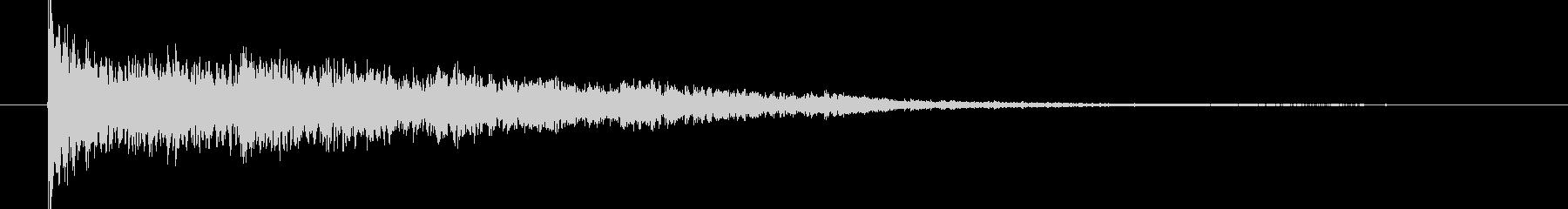 ピュン(銃声)の未再生の波形