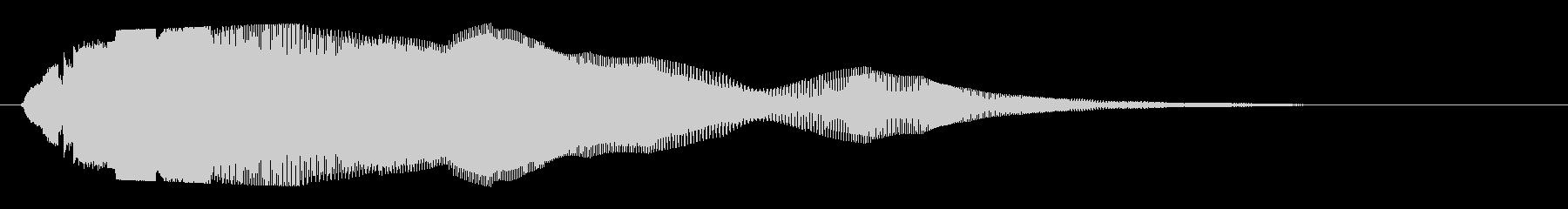 ピュワワ〜ン(高音の電子音)の未再生の波形