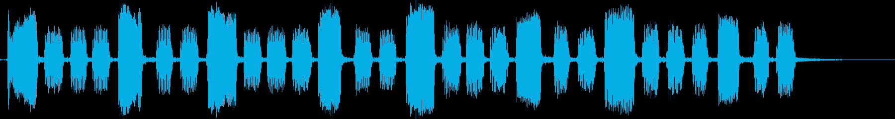 サンバホイッスル ピ~~~!Ver.4の再生済みの波形