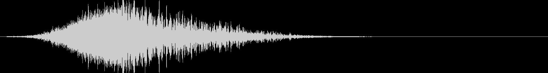 シュワーンどん:迫力ある上昇していく音2の未再生の波形