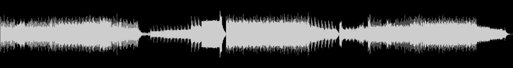 90年代風のユーロテクノ音楽。さま...の未再生の波形