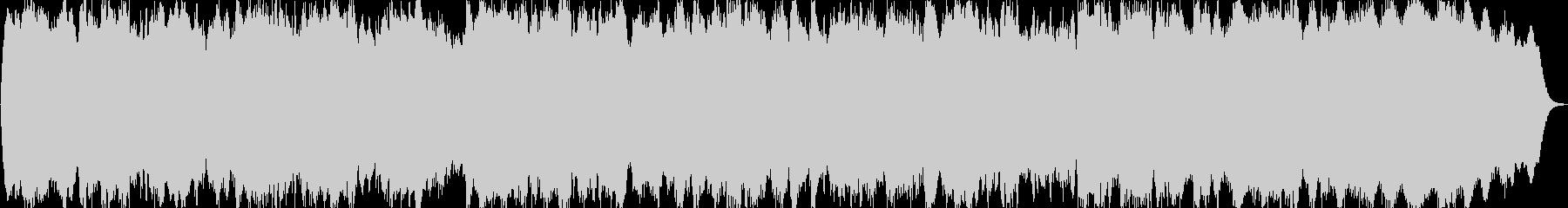 パイプオルガンの荘厳な曲ですの未再生の波形