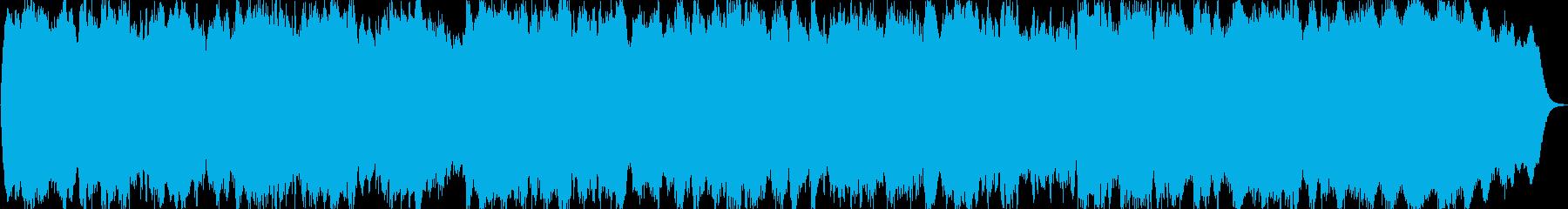 パイプオルガンの荘厳な曲ですの再生済みの波形