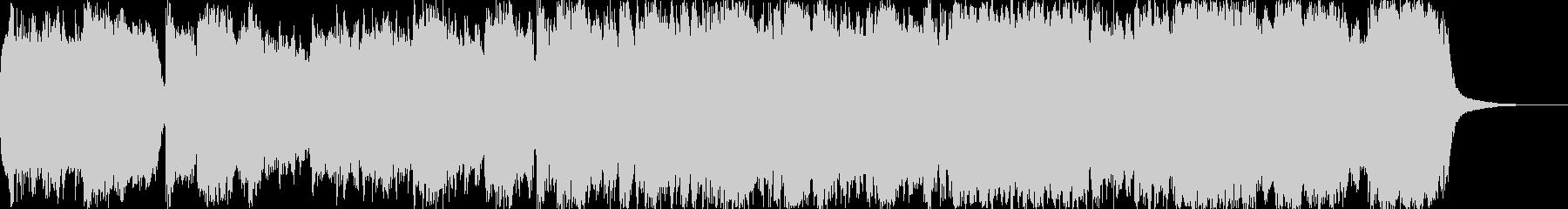 前半部はチェロを主体に低音重視で、後半…の未再生の波形