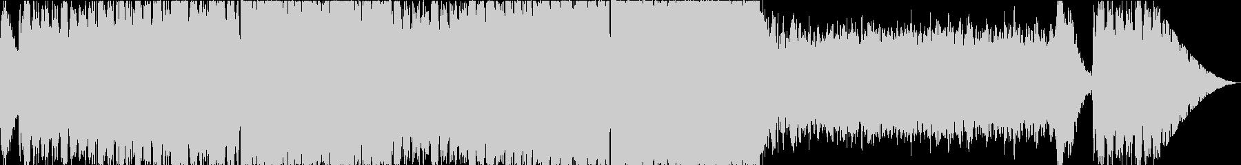 強敵との遭遇2の未再生の波形