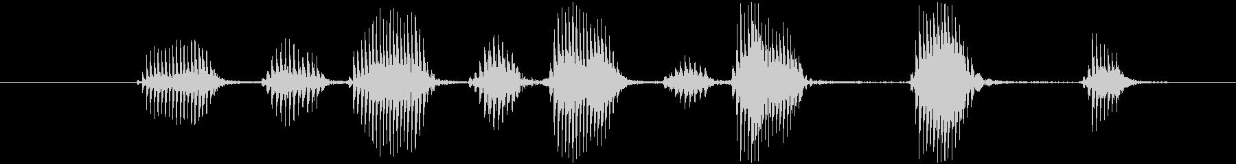 FX ギグルチューブシーケンス03の未再生の波形